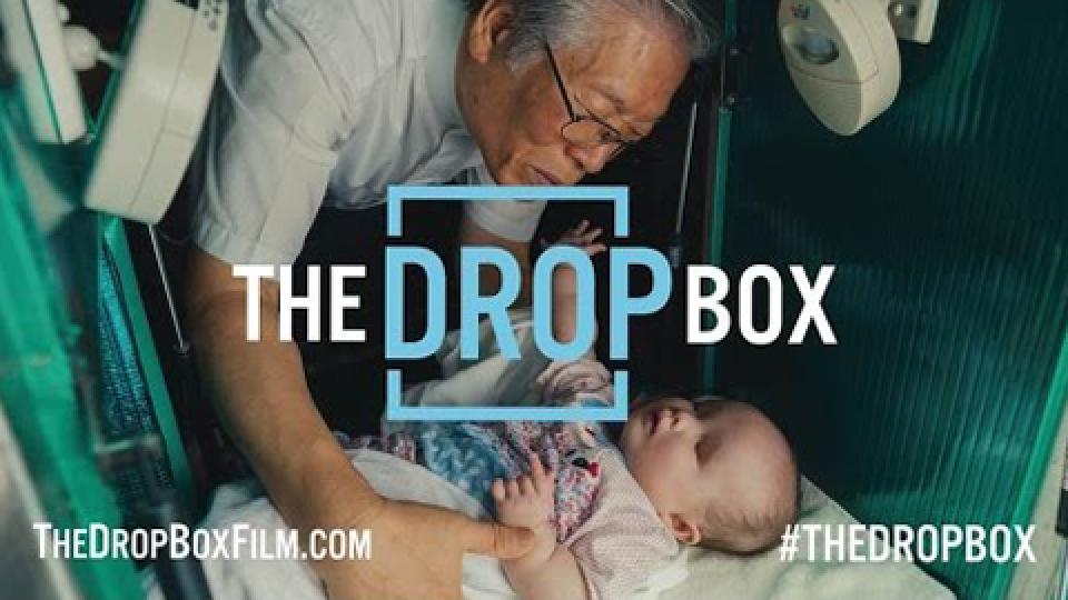 The Drop Box Movie Night